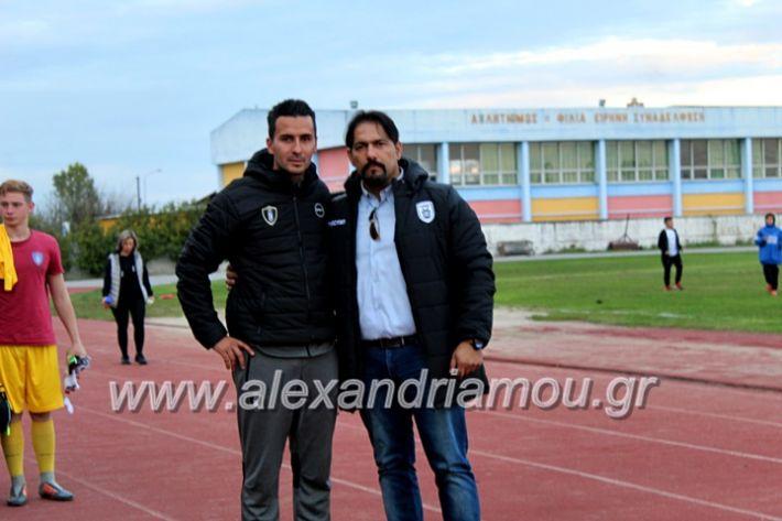 alexandriamou.gr_paokkouloura2019IMG_0366
