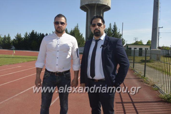 alexandriamou_paokrodoxri8.5.19002