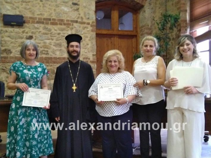 alexandriamou.gr_papadimoi28.6.19000