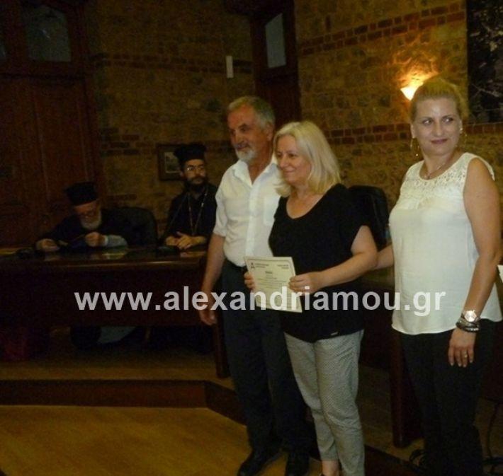 alexandriamou.gr_papadimoi28.6.19003