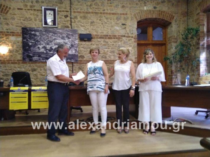alexandriamou.gr_papadimoi28.6.19006