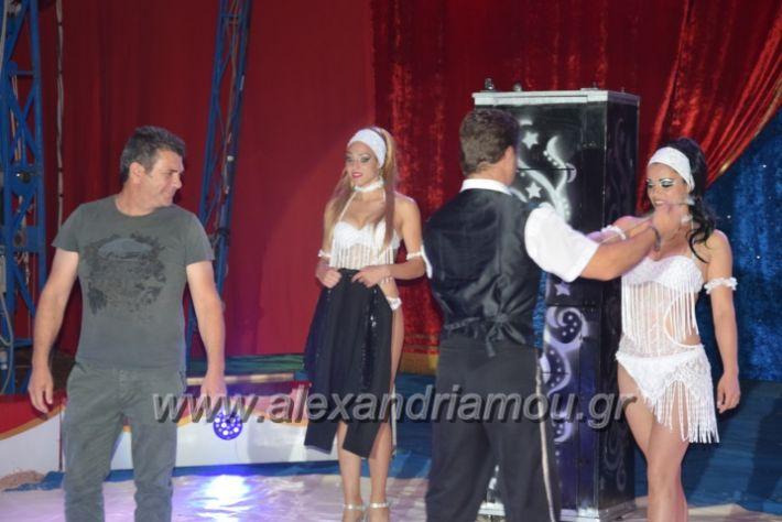 alexandriamou.gr_papadopoulos005