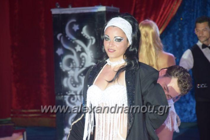 alexandriamou.gr_papadopoulos011