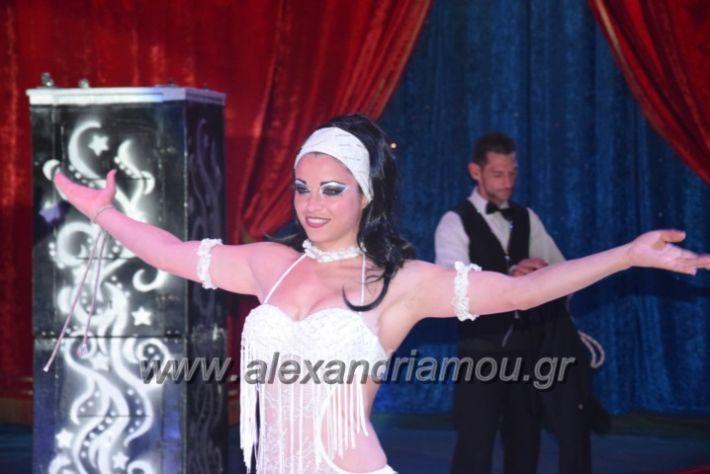 alexandriamou.gr_papadopoulos013