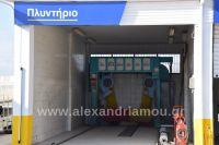 alexandriamou.gr_papamanouil029