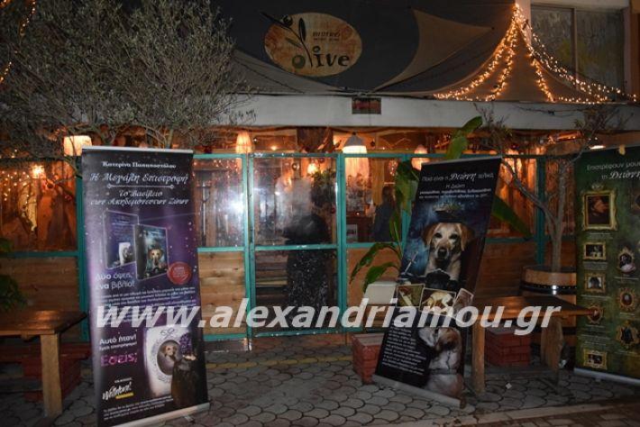 alexandriamou.gr_papapostolou18.12.19000