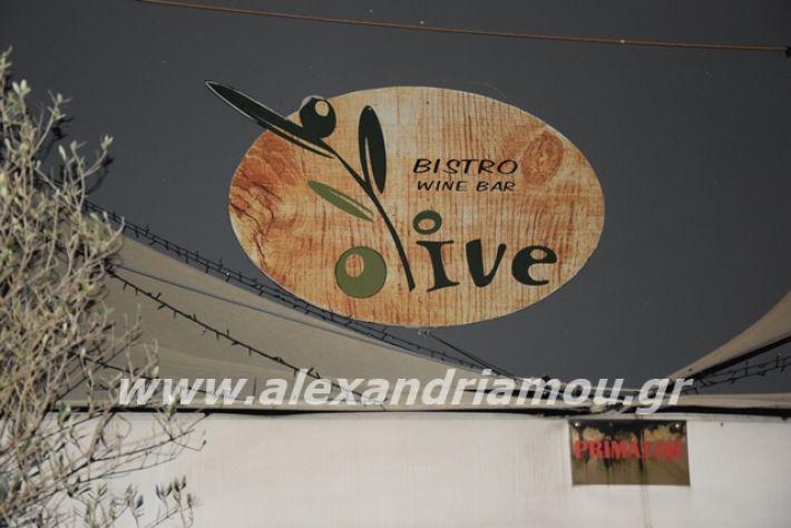 alexandriamou.gr_papapostolou18.12.19006