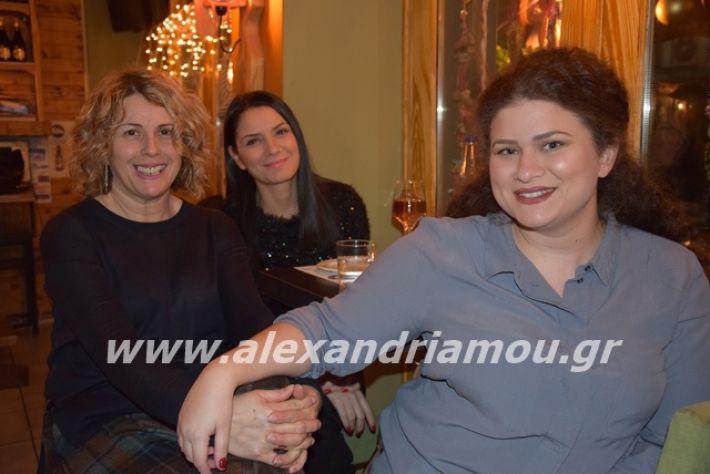alexandriamou.gr_papapostolou18.12.19050