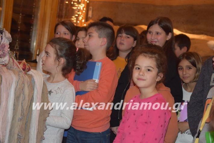 alexandriamou.gr_papapostolou18.12.19120
