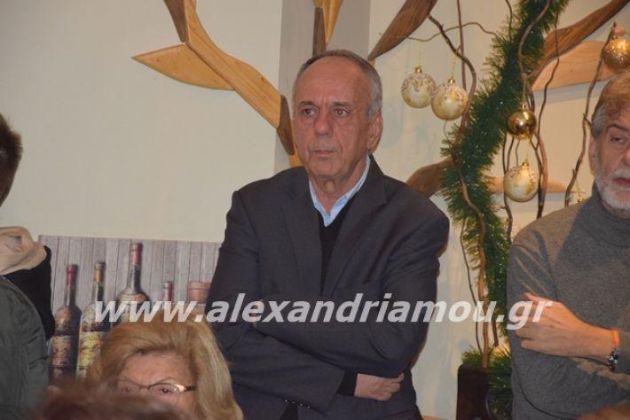 alexandriamou.gr_papapostolou18.12.19130