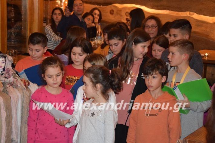 alexandriamou.gr_papapostolou18.12.19140