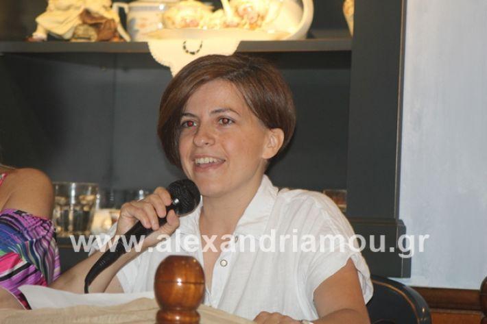 alexandriamou.gr_papapostolou27.6.19183