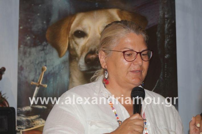 alexandriamou.gr_papapostolou27.6.19204