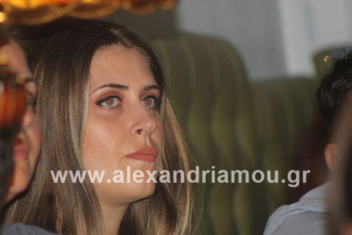 alexandriamou.gr_papapostolou27.6.19231