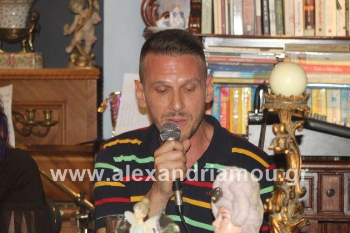 alexandriamou.gr_papapostolou27.6.19318