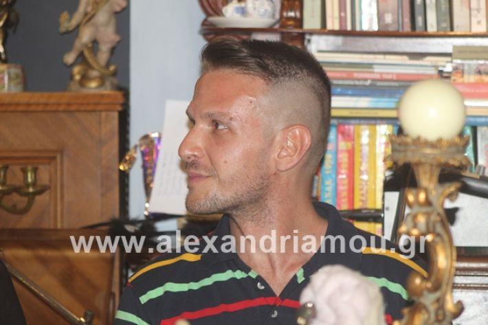 alexandriamou.gr_papapostolou27.6.19333