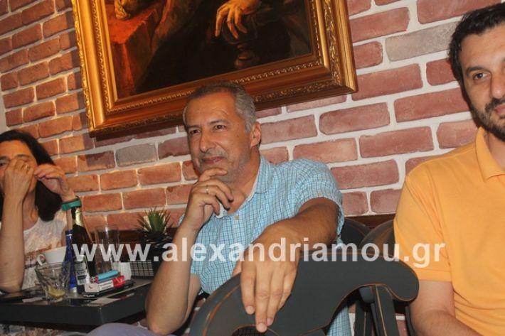 alexandriamou.gr_papapostolou27.6.19380