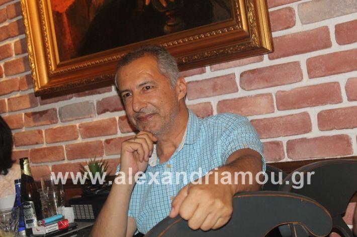 alexandriamou.gr_papapostolou27.6.19382