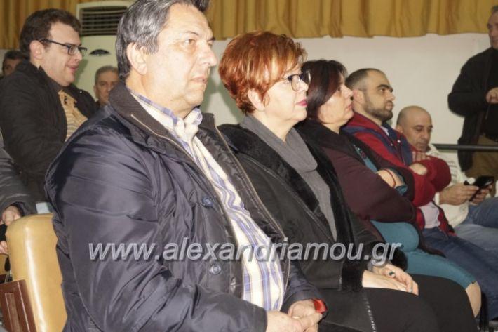alexandriamou.papastergiou065