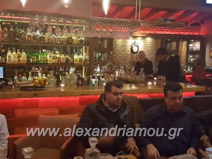 alexandriamou.gr_papastergioustahmos005