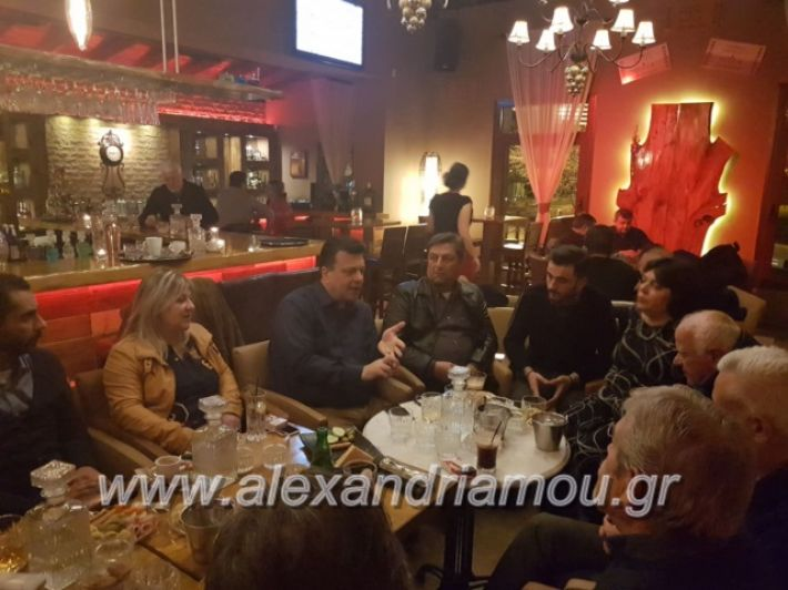 alexandriamou.gr_papastergioustahmos008