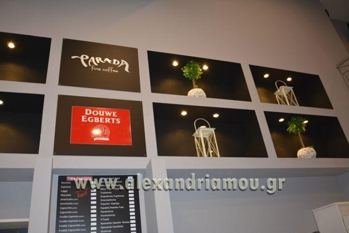 parada_cafe_alexandria008