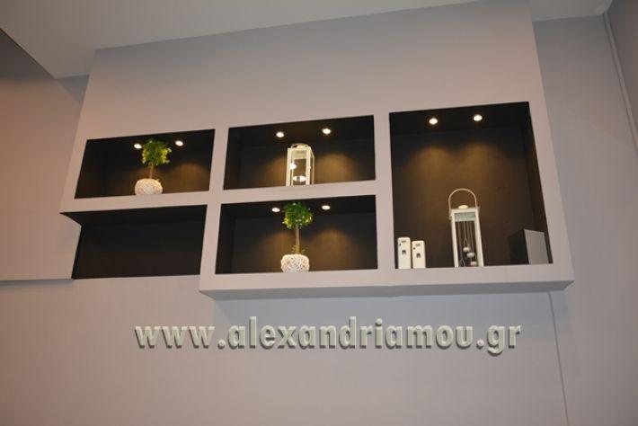 parada_cafe_alexandria023