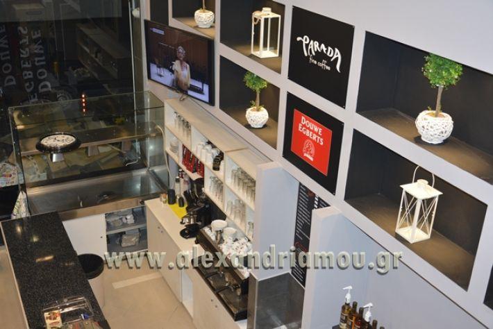 parada_cafe_alexandria027