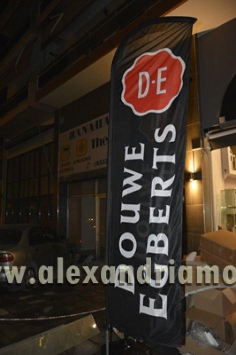 parada_cafe_alexandria072