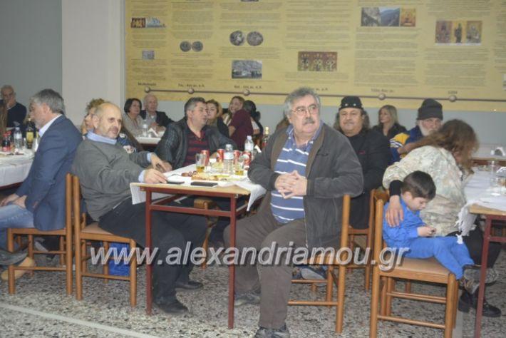 alexandriamou.pontiako8.2.19130