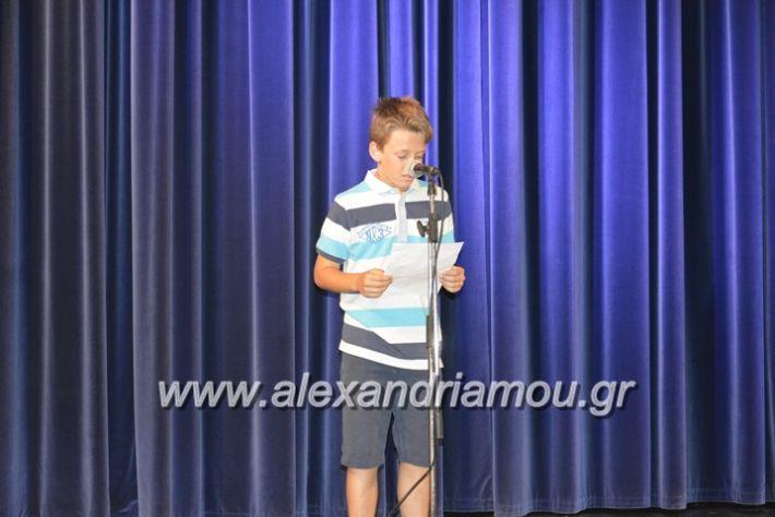 alexandriamou.gr_korifi_dim_parastasi6.6.2018013