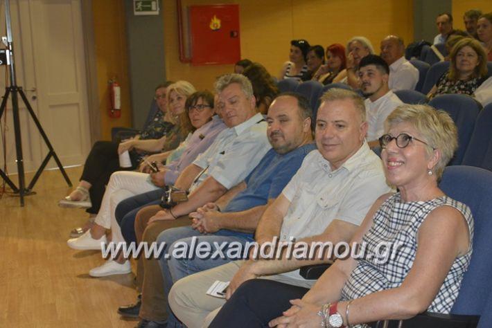 alexandriamou.gr_korifi_dim_parastasi6.6.2018015