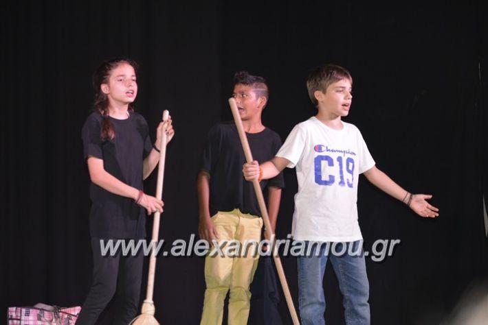 alexandriamou.gr_korifi_dim_parastasi6.6.2018044