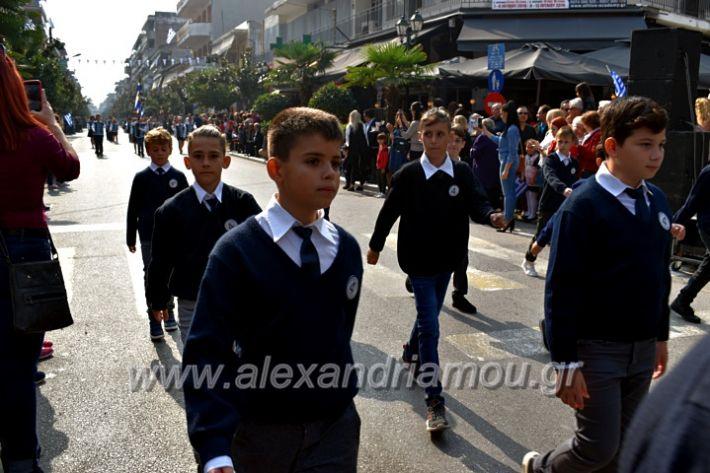 alexandriamou.gr_parelasi18.10.19DSC_0066