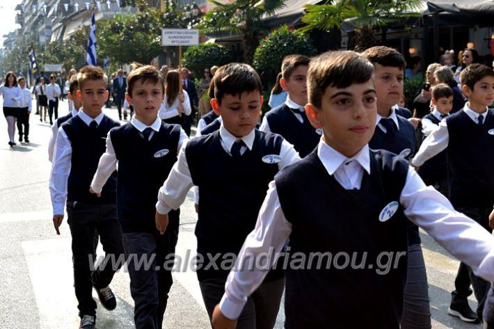 alexandriamou.gr_parelasi18.10.19DSC_0087