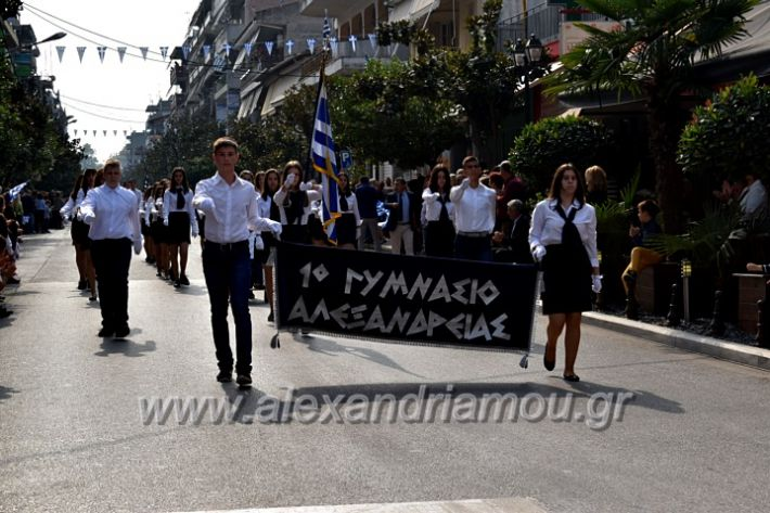 alexandriamou.gr_parelasi18.10.19DSC_0100