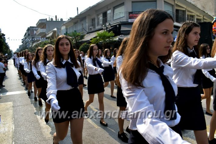 alexandriamou.gr_parelasi18.10.19DSC_0105