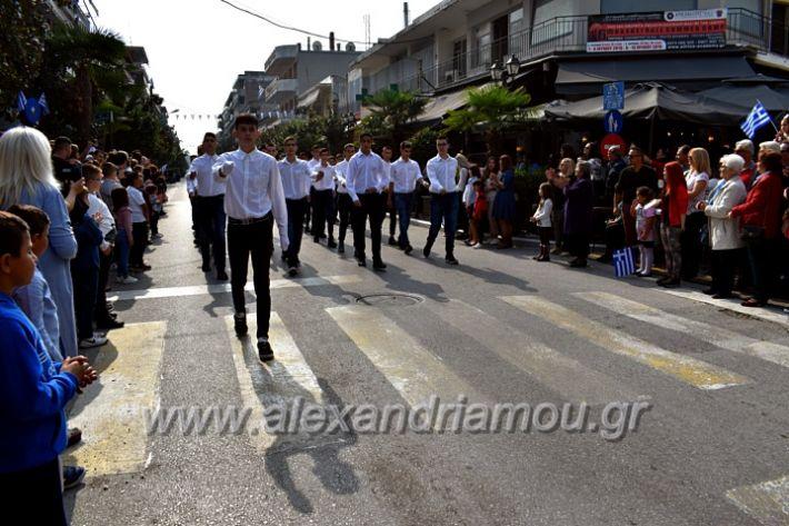 alexandriamou.gr_parelasi18.10.19DSC_0109