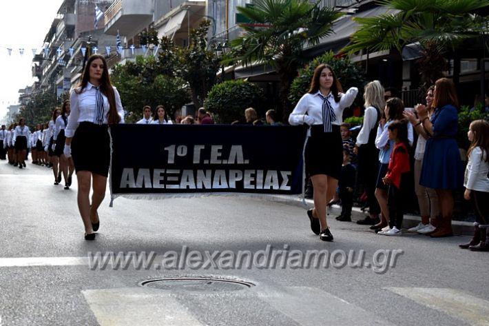 alexandriamou.gr_parelasi18.10.19DSC_0127