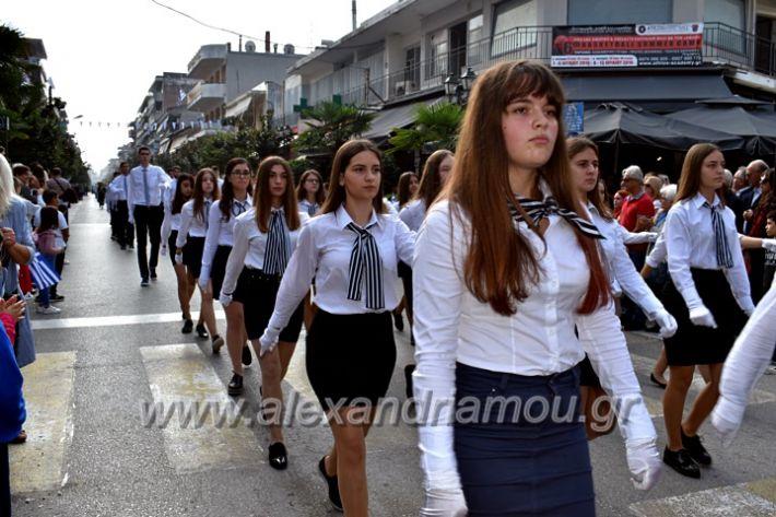 alexandriamou.gr_parelasi18.10.19DSC_0133