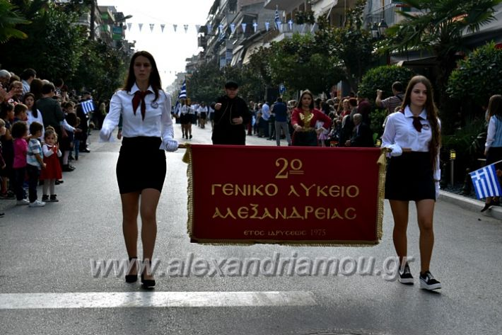 alexandriamou.gr_parelasi18.10.19DSC_0139