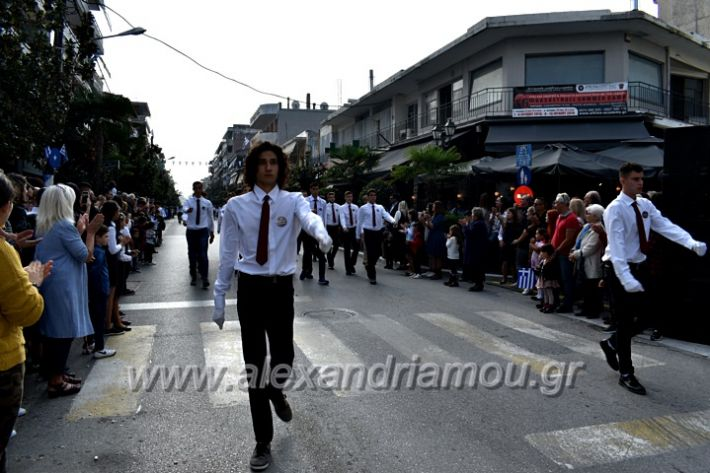 alexandriamou.gr_parelasi18.10.19DSC_0147