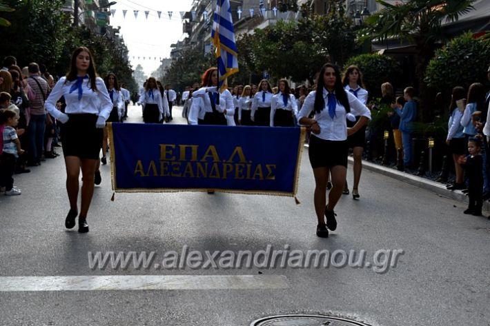 alexandriamou.gr_parelasi18.10.19DSC_0151