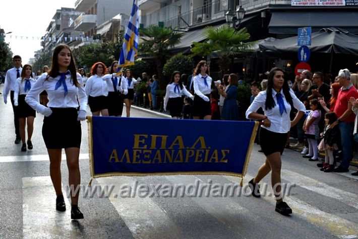 alexandriamou.gr_parelasi18.10.19DSC_0152