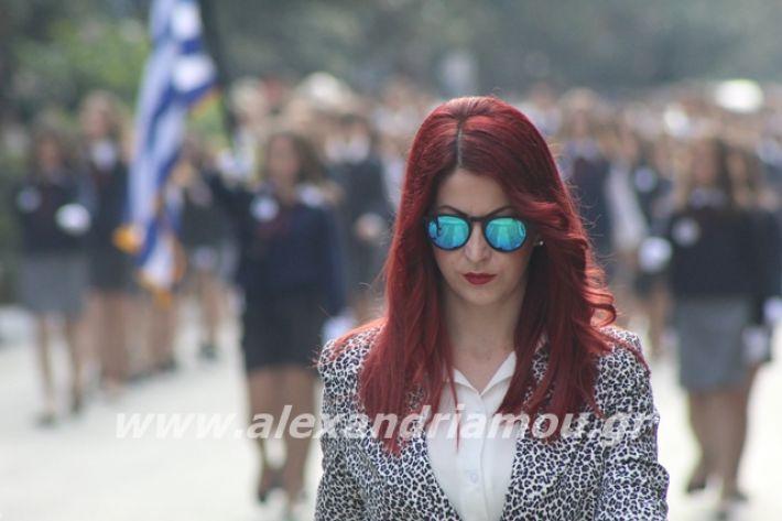 alexandriamou.gr_parelasiapel19031