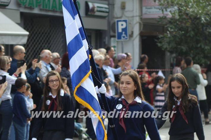 alexandriamou.gr_parelasiapel19040