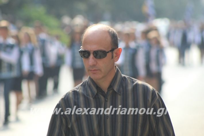 alexandriamou.gr_parelasiapel19064