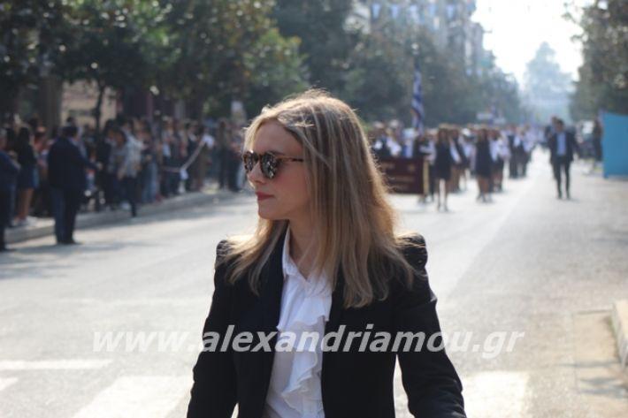 alexandriamou.gr_parelasiapel19080