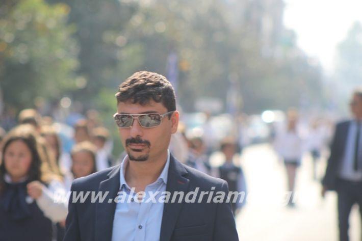 alexandriamou.gr_parelasiapel19083