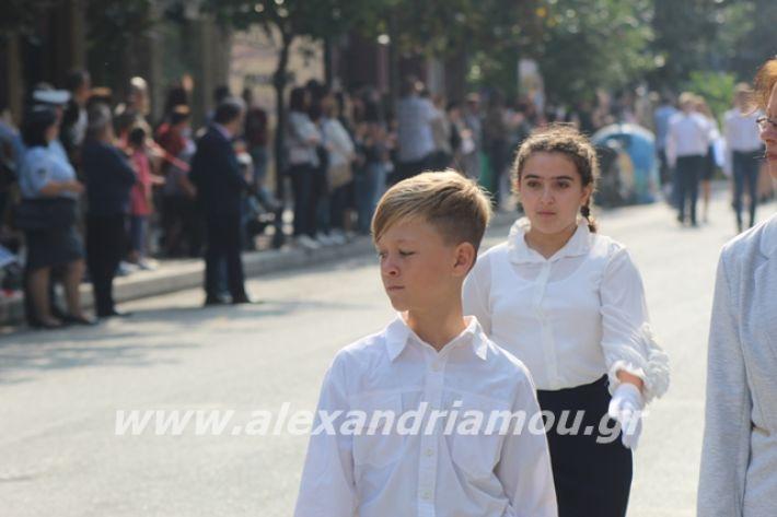 alexandriamou.gr_parelasiapel19117